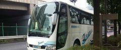 南街観光バス