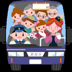 貸切バス旅行