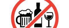 アルコール検知器